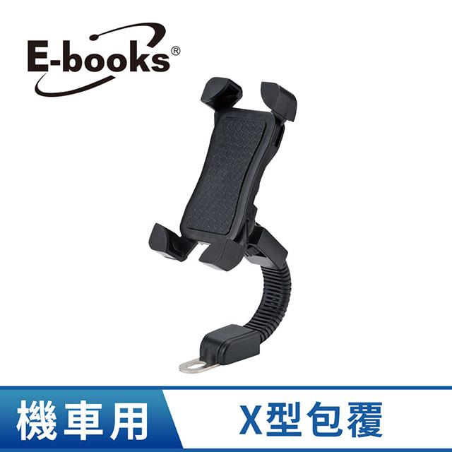E-books N68 機車專用後視鏡支架 黑 E-IPB182