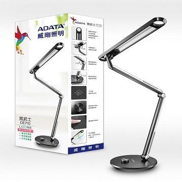 (福利品)ADATA 威剛黑武士DE710 LED檯燈