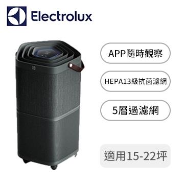 伊萊克斯Electrolux 高效能抗菌空氣清淨機(沉穩黑)