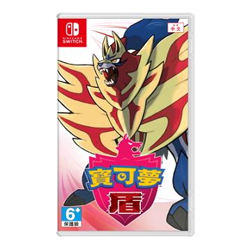 Switch 寶可夢 盾 中文一般版