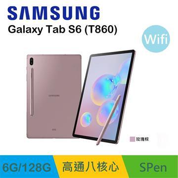 (福利品)三星SAMSUNG Galaxy Tab S6 平板電腦 WIFI