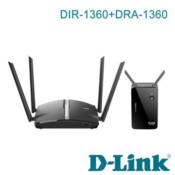D-Link DIR-1360KIT WiFi Mesh組合包