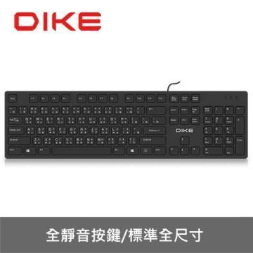 DIKE DK400 靜音巧克力薄膜式鍵盤 黑