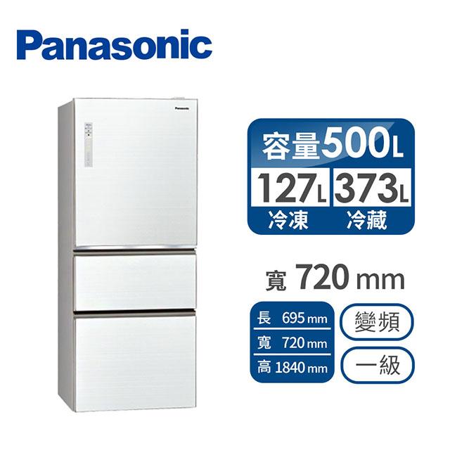 (福利品) Panasonic 500公升玻璃三門變頻冰箱