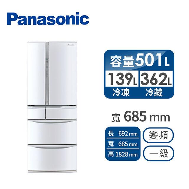 (福利品)Panasonic 501公升旗艦ECONAVI六門冰箱