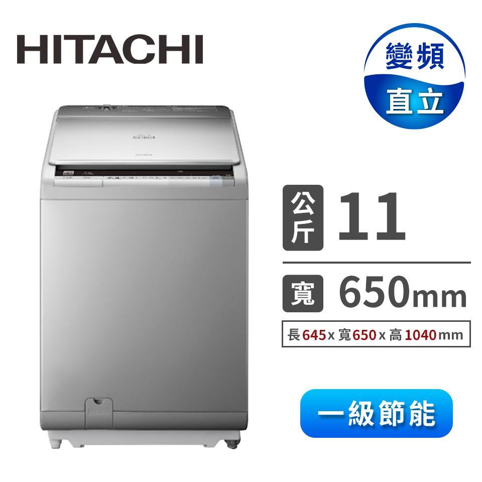 (福利品)HITACHI 11公斤躍動式洗脫烘洗衣機