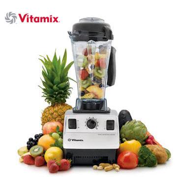 (展示品)Vitamix TNC全營養調理機-經典白
