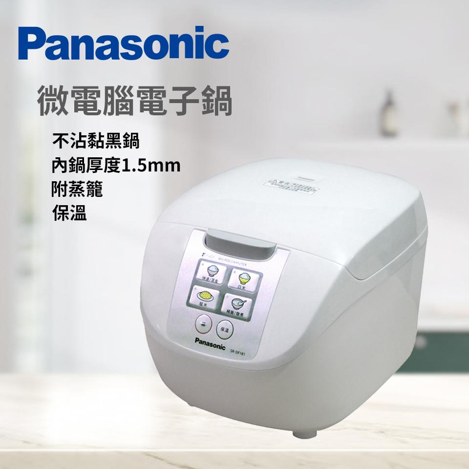 展-Panasonic 10人份微電腦電子鍋