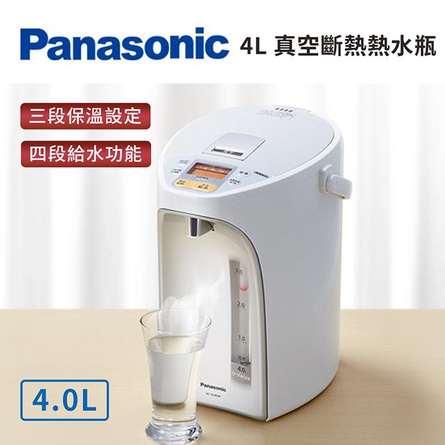 (展示品)國際牌Panasonic 4L 真空斷熱熱水瓶