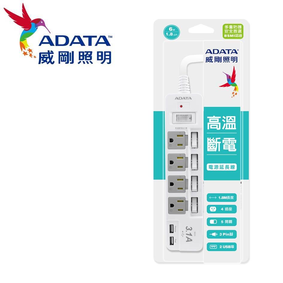 ADATA 威剛5切4座3孔雙USB 1.8M延長線