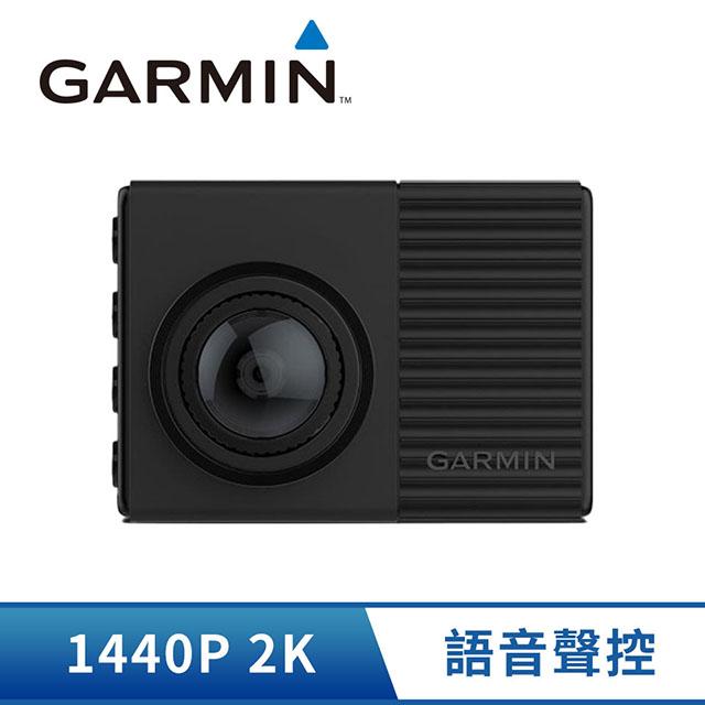 Garmin Dash Cam 66W廣角行車記錄器