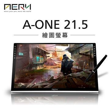 AERY A-one 21.5吋繪圖螢幕 A-one 21.5吋
