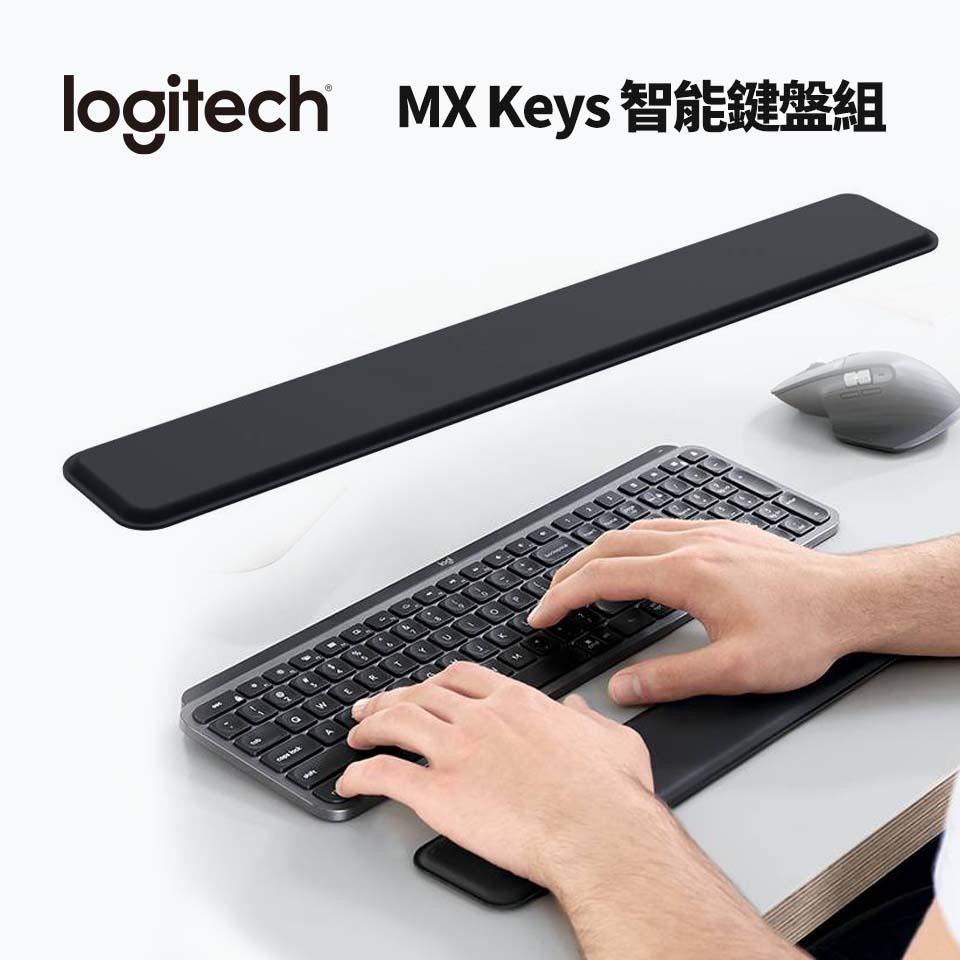 Logitech羅技MX 鍵盤手托