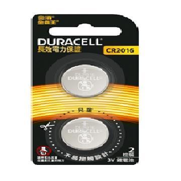 金頂DURACELL 金霸王鋰電池CR2016 2入