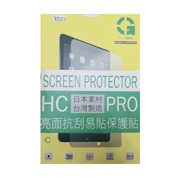愛買奇 三星SAMSUNG Tab S6 10.5(T860)保護貼 A0019