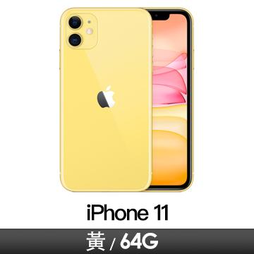 Apple iPhone 11 64GB 黃色