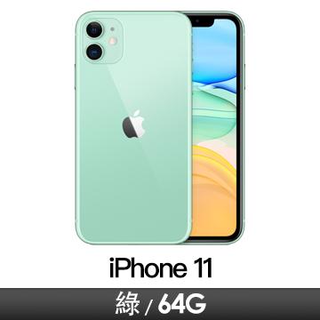 Apple iPhone 11 64GB 綠色