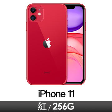 Apple iPhone 11 256GB 紅色(PRODUCT)