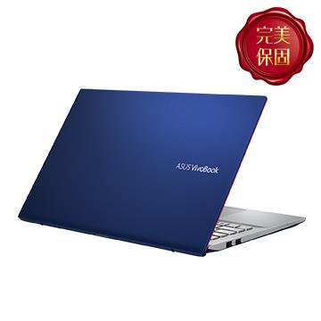 ASUS VivoBook S531FL-藍 15.6吋筆電(i5-8265U/MX250/8GD4/512G)