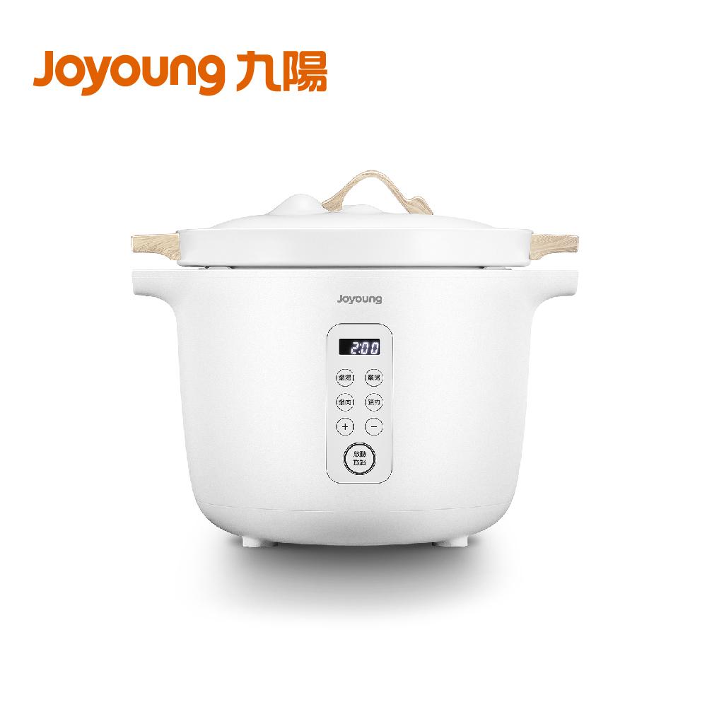 九陽JOYOUNG 北山 3.5L 電燉鍋 D-35Z2M