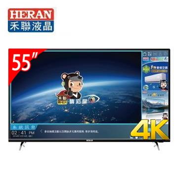 HERAN 55型4K智慧聯網顯示器