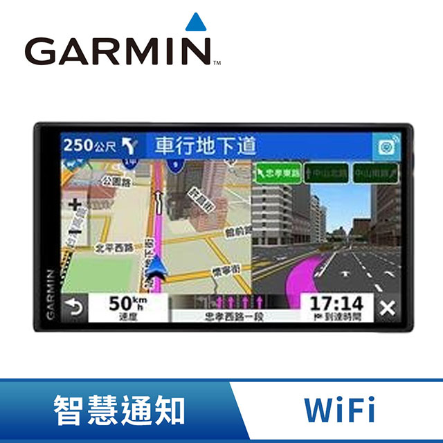 【拆封品】Garmin DriveSmart 55車用衛星導航