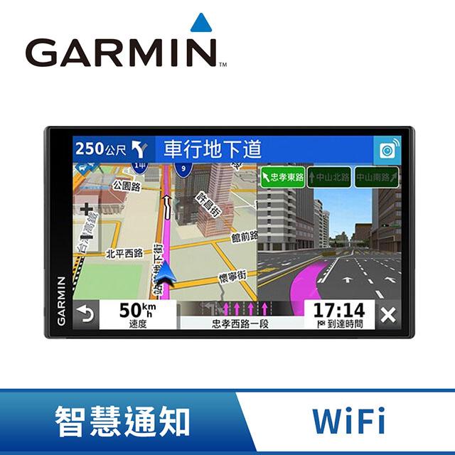 (拆封品)Garmin DriveSmart 65車用衛星導航