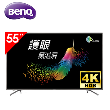 BenQ 55型4K低藍光不閃屏智慧連網顯示器