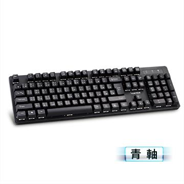 Esense G8500 跨界真機械鍵盤(青軸)