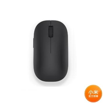 小米無線滑鼠(黑色)