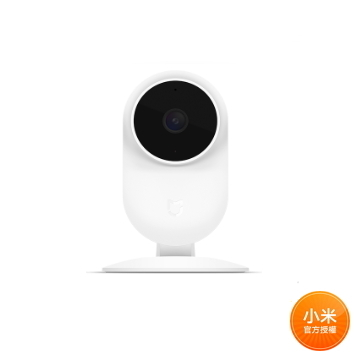 【618三入組】米家智慧攝影機