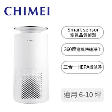 CHIMEI 6-10坪空氣清淨機