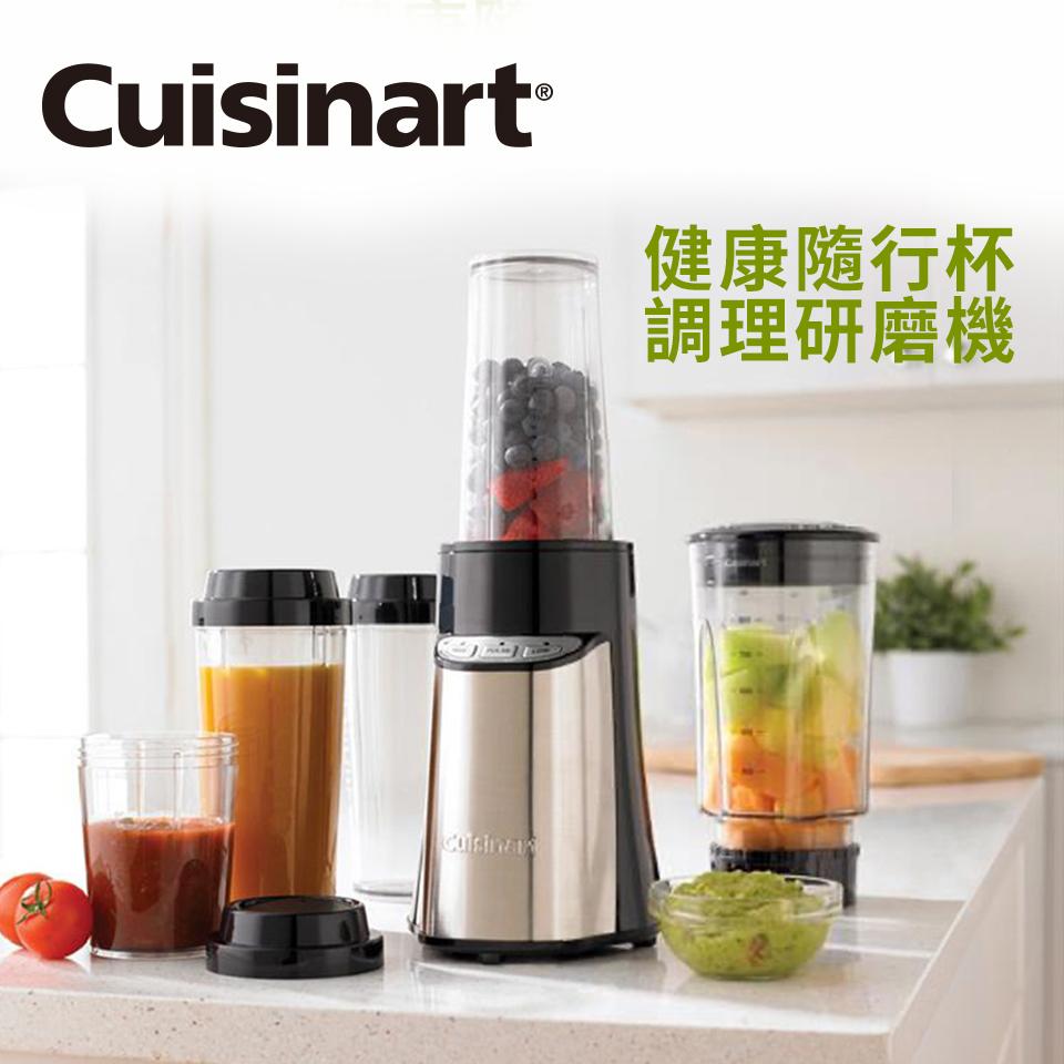 美膳雅Cuisinart 多功能新鮮果汁調理機