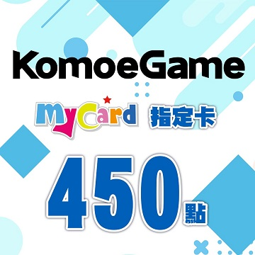 MyCard-KOMOE指定卡(MyCard-KOMOE指定卡450點)