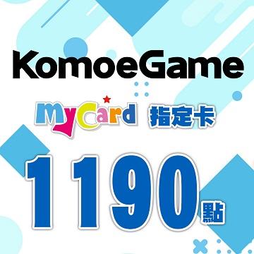 MyCard-KOMOE指定卡(MyCard-KOMOE指定卡1190點)