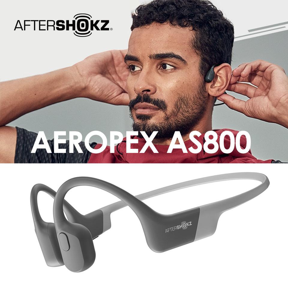 AFTERSHOKZ 骨傳導藍牙運動耳機-灰 AS800