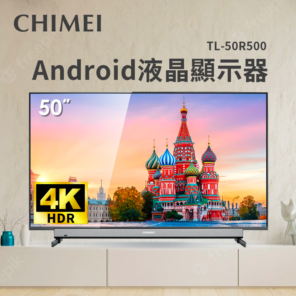 CHIMEI 50型4K Android液晶顯示器