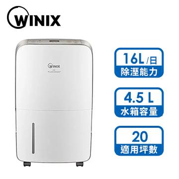 WINIX 16L 清淨除濕機(金色)