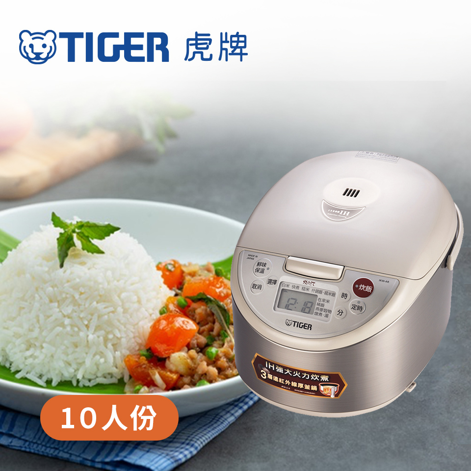 (福利品)虎牌TIGER 10人份 長米專家IH剛火電子鍋