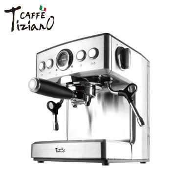 (展示機)Tiziano 義式高壓咖啡機