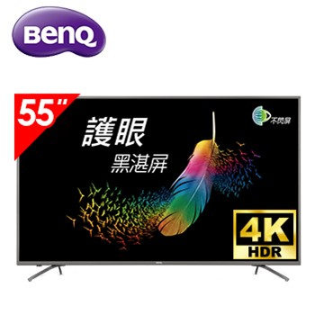 (展示機)明基BenQ 55型4K低藍光不閃屏智慧連網顯示器