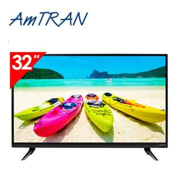 (展示機)瑞軒AmTRAN 32型 HD顯示器