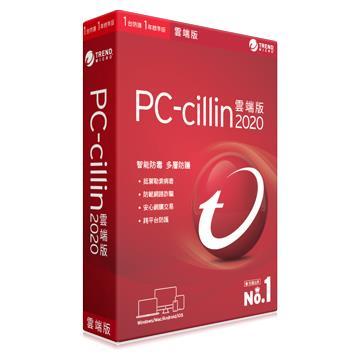 PC-cillin 2020 雲端版 一年一台標準盒裝