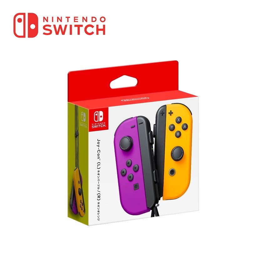 Switch Joy-Con 左右手套裝-電光紫/橘