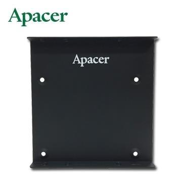 Apacer 硬碟轉接架
