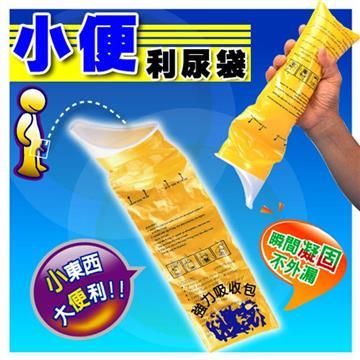 【安伯特】旅行尿袋-車用小便袋(一組2入) AA200002