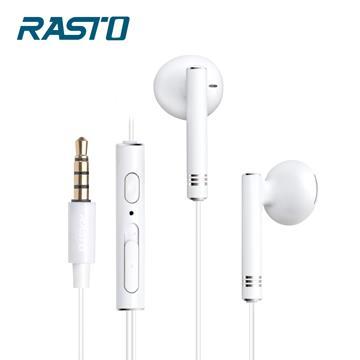 RASTO RS11經典鋁合金耳塞式耳機