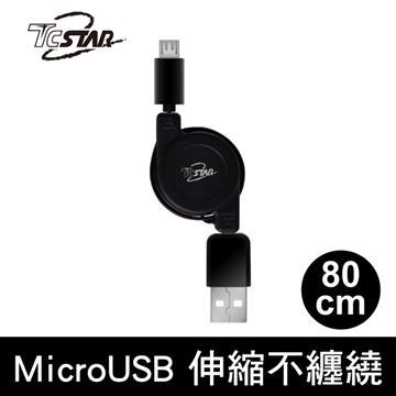T.C.STAR MicroUSB 2.4A伸縮充電傳輸線0.8M TCW-U9080BK