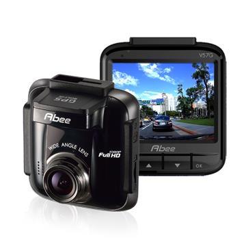 快譯通Abee V57G GPS高畫質行車記錄器