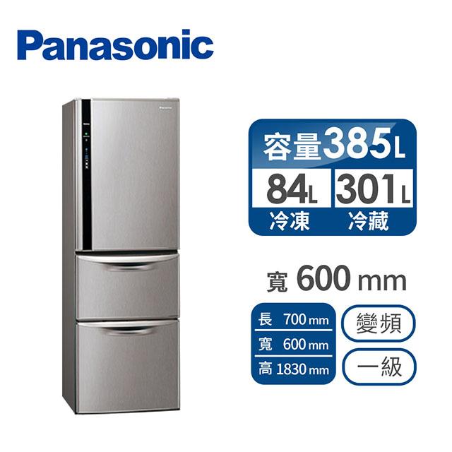 Panasonic 385公升三門變頻冰箱